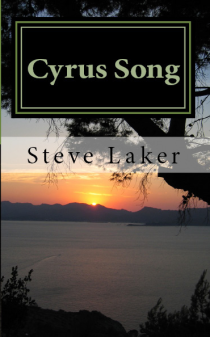CyrusSongfrontCoverPreview.do_edited