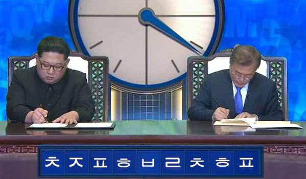 KoreanCountdown
